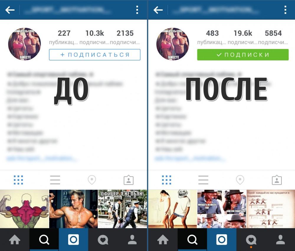 Реклама в Инстаграм! Продвижение Instagram аккаунта!